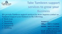 Register your company & Take Tamkeen support to grow your business !!!