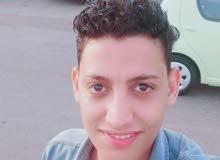 شاب مصري يبحث عن عمل في جده أو مكه