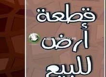 أرض للبيع _ دبات أبو النصر