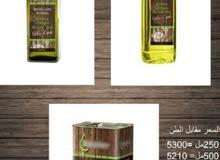 زيت دوار الشمس + زيت زيتون ( السعر غير شامل الشحن إلى ليبيا )