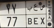 لوحة مميزة ص ع ب 77