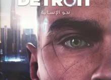 مطلوب لعبه ديترويت عربي