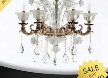 Amman –New Lighting - Chandeliers - Table Lamps available for immediate sale