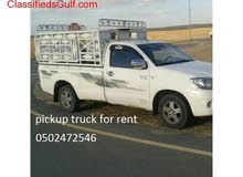 pckup truck for rent in meadows 0502472546