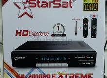 العملاااق Starsat 2000 HD extreme
