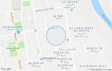 شقه مفروش للايجار الطائف 53