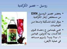 منتجات شركة DXN صحية 100% ( عصائر )