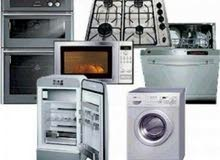 we wanted all house items pleas call 0504688329
