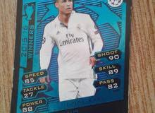 بطاقات اللاعبين كرة قدم