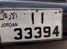 رقم خماسي مميز33394
