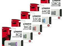We have a New Flash Memory - Amman
