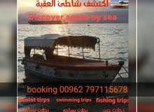 booking boat