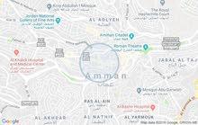 محل تجارى للايجار  على الشارع الرئيسي من بداية طلوع جبل عمان