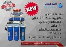 جديد اجهزة تحلية مياه الشرب المنزلية
