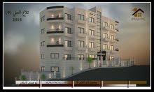 شقة طابق ارضي مساحة 110م في تلاع العلي