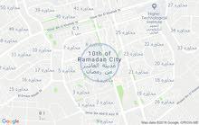 قطعه ارض مميزه بالعاشر من رمضان