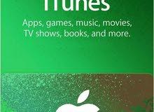 كروت آي تونز /iTunes gift cards