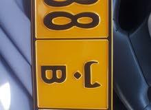 رقم رباعي رمز واحد للبيع