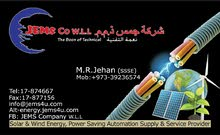 Solar Energy Supply