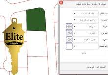 قطعه ارض للبيع في الاردن - عمان - تلاع العلي بمساحه 784م