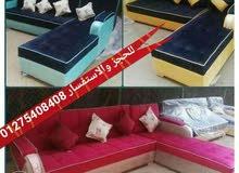 الركنة السرير السحارة بجميع الاشكال 01275408408
