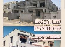 4 rooms  Villa for sale in Barka city All Barka