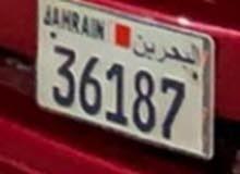 nice 5 digit number
