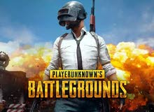 PUBG ALL SERVICES AVAILABLE