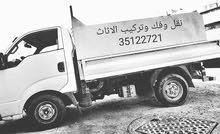 خدمات النقل والتوصيل