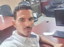 شاب مصري عندي باص ابحث عن عمل باص براده