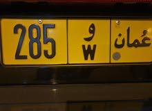 عرض رقم لوحة سيارة للبيع