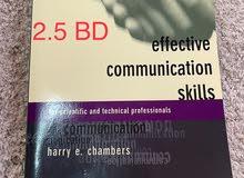 IT university book - كتب جامعية لنظم المعلومات و علوم الحاسوب