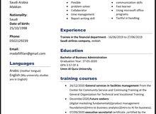 ابحث عن فرصة عمل في مكة ضمن المجال الإداري
