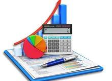اعداد تقارير مالية نهاية السنة