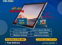 جديد مايكروسوفت سيرفس برو 7 مواصفات عالية NEW Microsoft Surface Pro 7 tops specs