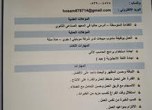 شاب سعودي باحث عن وظيفة