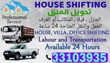 House shifting 3310 3935