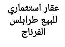 قطعة ارض من مقسم في منطقة الفرناج موقع ممتاز موثقة في التسجيل العقاري..