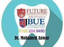 مدرس مواد طب الأسنان لطلبة FUE و BUE