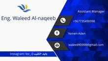 المهندس وليد النقيب للمقاولات الكهربائية العامه محافظة عدن