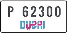 P 62300 Dubai