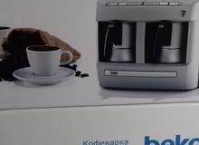 ماكينة قهوه بيكو