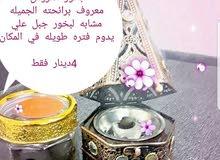 @word_shopping_3