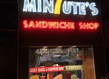 مطعم للبيع شارع المدينة