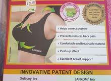 New Sankom support & posture bra size xsmall