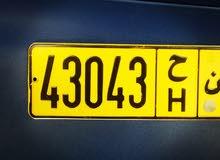 43043  ح