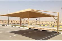 مؤسسة الصحراء لبيوت الشعر الملكي والمظلات والسواتر