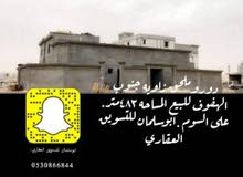ابوسلمان للتسويق العقاري