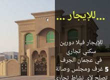 Best villa to buy now... it consists of 5 Rooms and More than 4 Bathrooms Al Zahraa