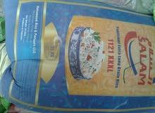 للبيع أرز سكر  ملح عماني  زيت   بالجمله  سعر مناسب